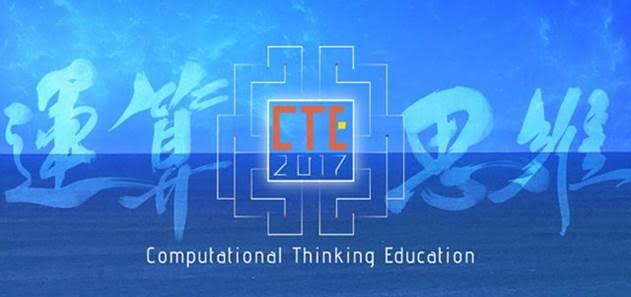 AiTLE Recommend : International Conference on Computational Thinking Education 2017