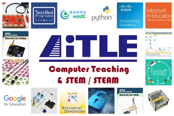 AiTLE 15th Anniversary ~ Pre-Anniversary event : Seminar on Free Resources on Computer and STEM Teaching
